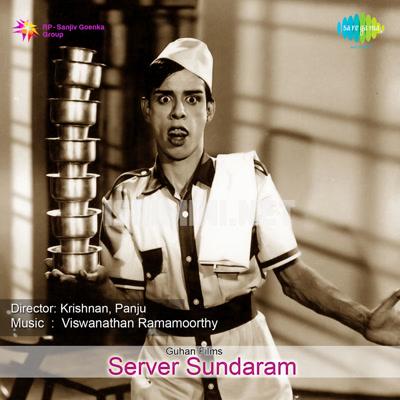 Server Sundaram (1964) [Original Mp3] Viswanathan-Ramamoorthy