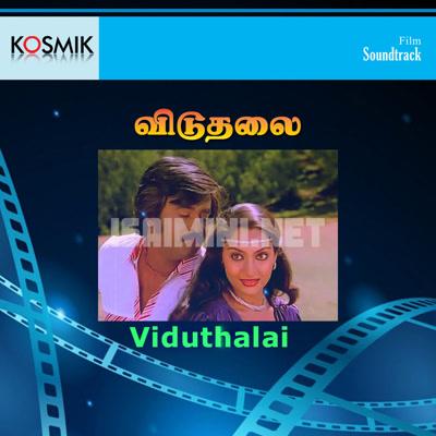 Viduthalai (1986) [Original Mp3] Chandrabose