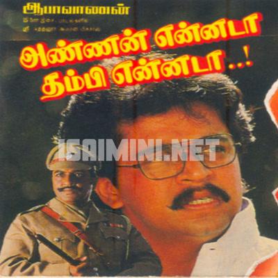 Annan Ennada Thambi Ennada (1992) [Original Mp3] Gyan Varma