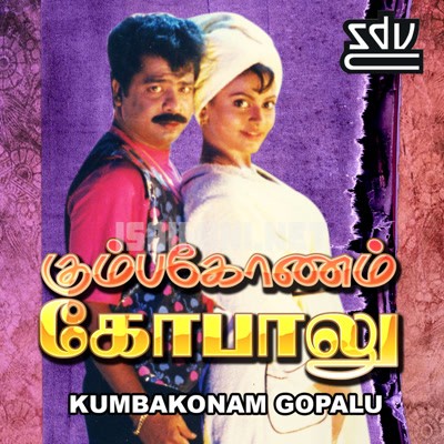Kumbakonam Gopalu (1998) [Original Mp3] Ilaiyaraaja