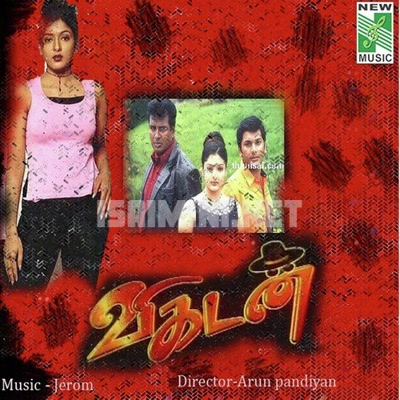 Vikadan (2003) [Original Mp3] Jerome Pushparaj