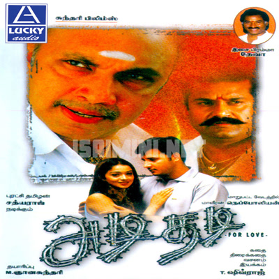 Adithadi (2004) [Original Mp3] Deva