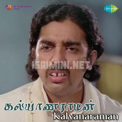 Kalyanaraman (1979) [Original Mp3] Ilaiyaraaja