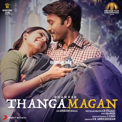 Thanga Magan (1983) [Original Mp3] Ilaiyaraaja