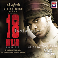 18 Vayasu (2011) [Original Mp3] Dinesh , Charles Bosco