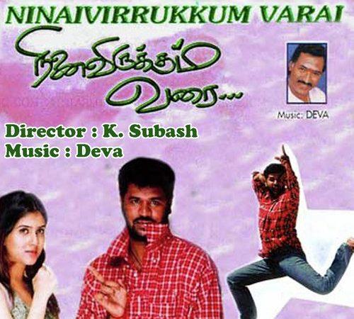 Ninaivirukku Varai (1999) [Original Mp3] Deva