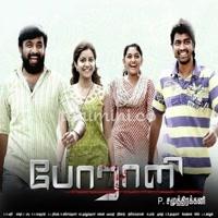 Poraali (2011) [Original Mp3] Sundar C Babu