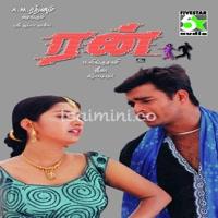 Run (2002) [Original Mp3] Vidyasagar