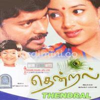 Thendral (2004) [Original Mp3] Vidyasagar