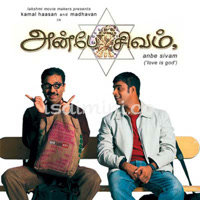 Anbe Sivam (2003) [Original Mp3] Vidyasagar