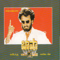 Baasha (1995) [Original Mp3] Deva