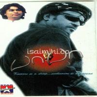 Baba (2002) [Original Mp3] A.R.Rahman