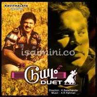Duet (1994) [Original Mp3] A.R.Rahman