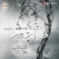 Eeram (2009) [Original Mp3] Thaman S