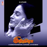 Indira (1995) [Original Mp3] A.R.Rahman