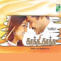 Kaakha Kaakha (2003) [Original Mp3] Harris Jayaraj