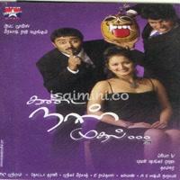 Kanda Naal Mudhal (2005) [Original Mp3] Yuvan Shankar Raja