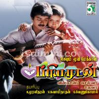 Priyamudan (1998) [Original Mp3] Deva