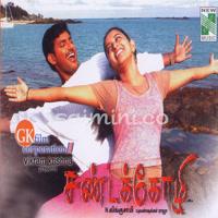 Sandakozhi (2005) [Original Mp3] Yuvan Shankar Raja