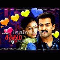 Satham Podathey (2007) [Original Mp3] Yuvan Shankar Raja