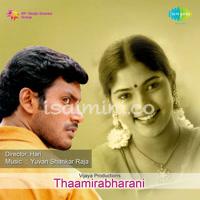 Thaamirabharani (2007) [Original Mp3] Yuvan Shankar Raja