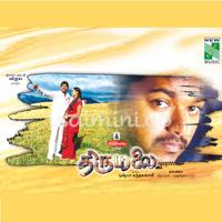 Thirumalai (2003) [Original Mp3] Vidyasagar