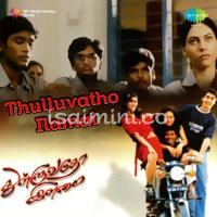 Thulluvatho Ilamai (2002) [Original Mp3] Yuvan Shankar Raja