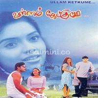 Ullam Ketkumae (2005) [Original Mp3] Harris Jayaraj