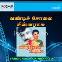 Vandicholai Chinnarasu (1994) [Original Mp3] A.R.Rahman