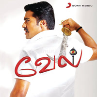 Vel (2007) [Original Mp3] Yuvan Shankar Raja