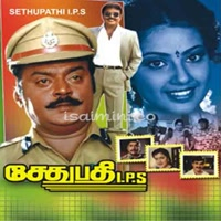 Sethupathi IPS (1994) [Original Mp3] Ilaiyaraaja