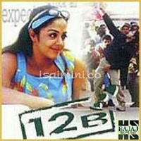 12B (2001) [Original Mp3] Harris Jayaraj