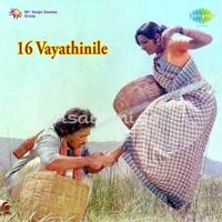 16 Vayathinile (1977) [Original Mp3] Ilaiyaraaja