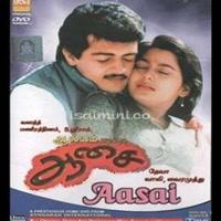 Aasai (1995) [Original Mp3] Deva