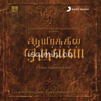 Aayirathil Oruvan (1965) [Original Mp3] Viswanathan-Ramamoorthy