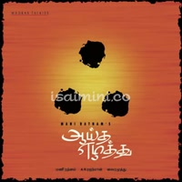 Aayutha Ezhuthu (2004) [Original Mp3] A.R.Rahman