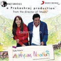 Abhiyum Naanum (2008) [Original Mp3] Vidyasagar