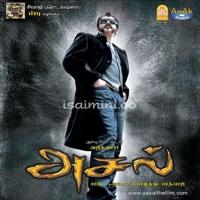 Asal (2010) [Original Mp3] Bharathwaj