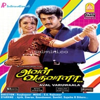 Aval Varuvala (1998) [Original Mp3] S.A.Rajkumar