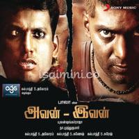 Avan Ivan (2011) [Original Mp3] Yuvan Shankar Raja