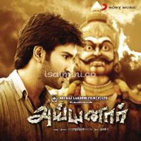 Ayyanar (2010) [Original Mp3] Thaman S
