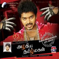 Azhagiya Tamil Magan (2007) [Original Mp3] A.R.Rahman
