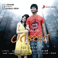 Baana Kaathadi (2010) [Original Mp3] Yuvan Shankar Raja