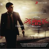 Billa 2 (2012) [Original Mp3] Yuvan Shankar Raja