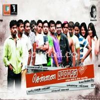 Chennai 28 (2007) [Original Mp3] Yuvan Shankar Raja