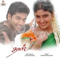 Daas (2005) [Original Mp3] Yuvan Shankar Raja