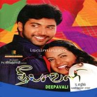 Deepavali (2007) [Original Mp3] Yuvan Shankar Raja