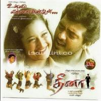 Dheena (2001) [Original Mp3] Yuvan Shankar Raja