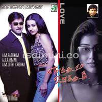 Enakku 20 Unakku 18 (2003) [Original Mp3] A.R.Rahman