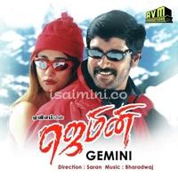 Gemini (2002) [Original Mp3] Bharathwaj